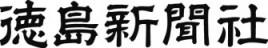 tokushin-e1369383796270