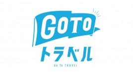 GoToトラベル(ロゴ)